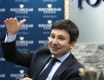 В Астрахани назначили нового председателя правительства