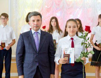 15 юных астраханцев в День Государственного флага России получили свои первые паспорта