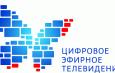 До отключения аналогового ТВ в Астраханской области остался месяц