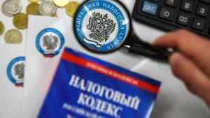 Уведомления от налоговой придут астраханцам из Петербурга, Волгограда иКазани