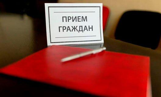 Заместитель астраханского прокурора проведёт приём граждан вКамызяке