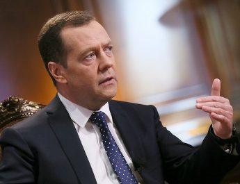 Дмитрий Медведев уходит в отставку