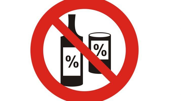 На Масленицу запретят продавать алкоголь