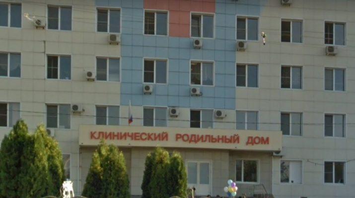 В Ахшарумовском роддоме временно перестанут регистрировать детей