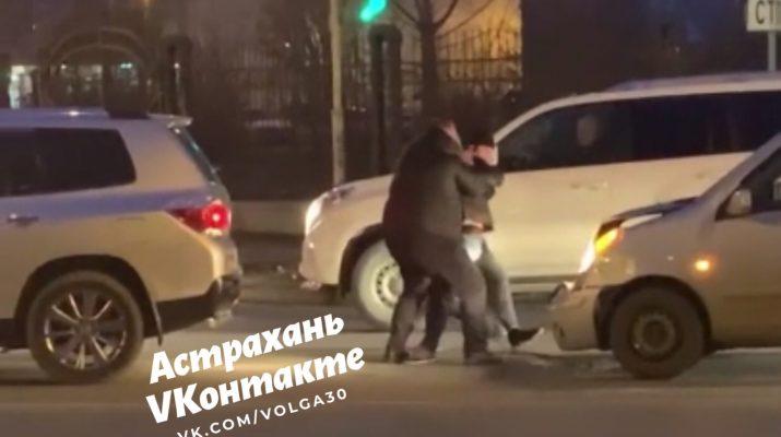 Астраханские водители подрались из-за ДТП