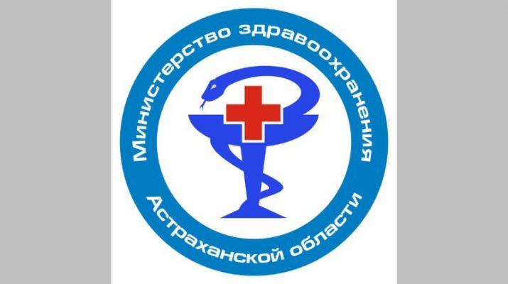 В Астрахани сдерживают появление и распространение коронавируса гриппа