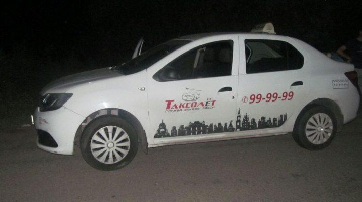 таксист украл