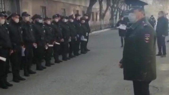 полиция инструктаж