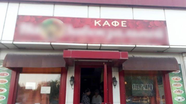 В Астрахани работали кафе
