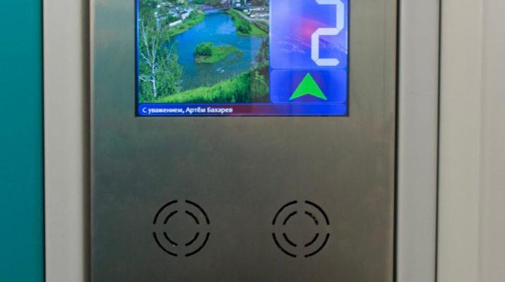 лифт с голосом Гагарина