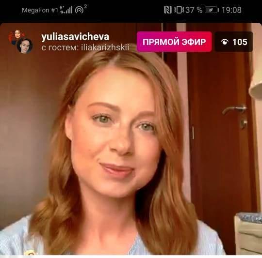 Астраханские воспитанники соцучереждений провели День защиты детей со знаменитостями