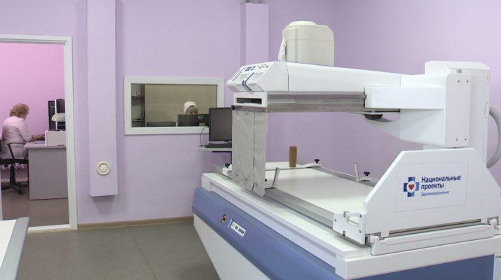 Астраханская поликлиника №10 пополнилась мощным рентген аппаратом