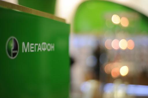 Роспотребнадзор оштрафовал Мегафон