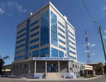 В Александро-Мариинской больнице открыта запись к специалистам