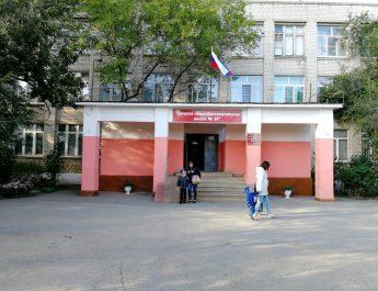 школу закрыли на карантин