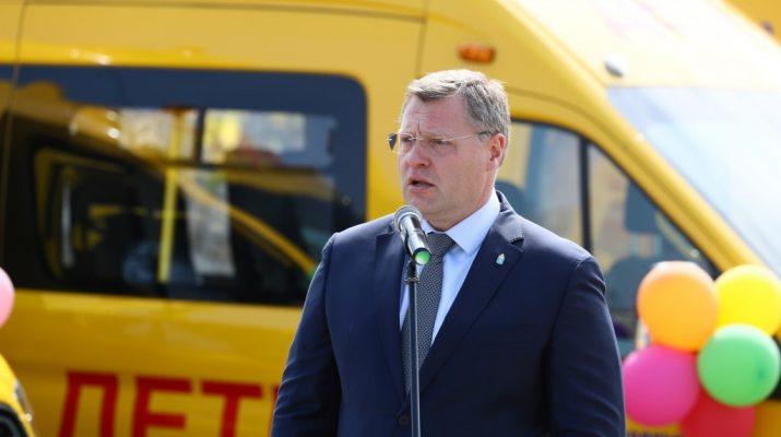 Астраханские соцучреждения получили новые автобусы