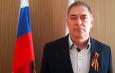 Сергей Кодюшев стал новым управляющим астраханского отделения ПФР