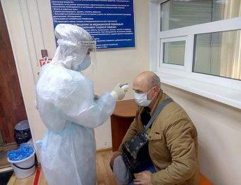 центры помощи больным коронавирусом Астрахань