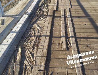 астрахань мост