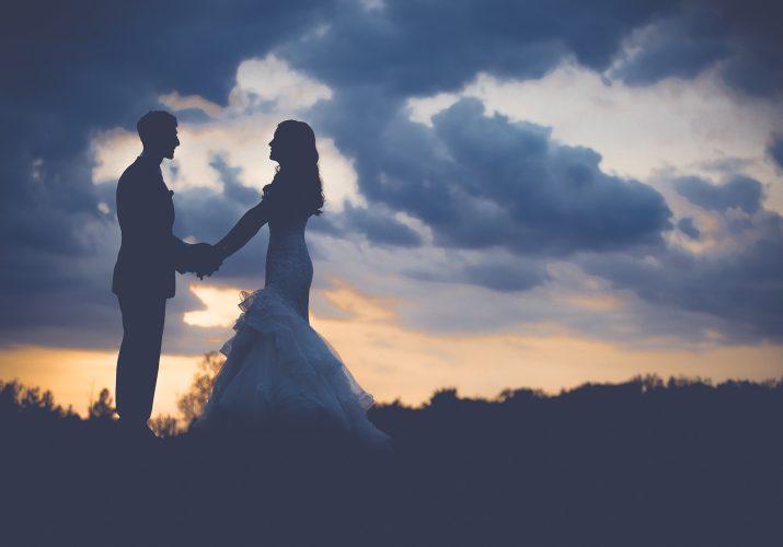 свадебный гороскоп 2021