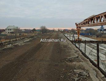 ЦУР Астрахань