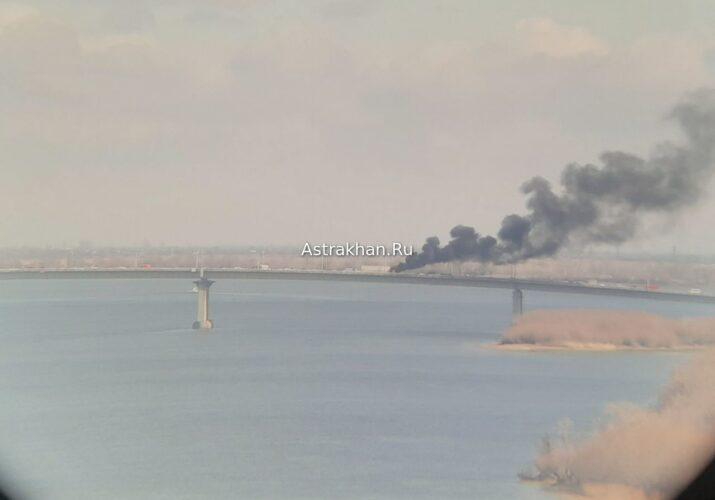 На Новом мосту в Астрахани полыхает фура