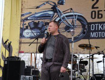 открытие мотосезона Игорь Бабушкин