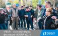 «РЕАЛ» стал партнёром фестиваля «Вобла-2021»