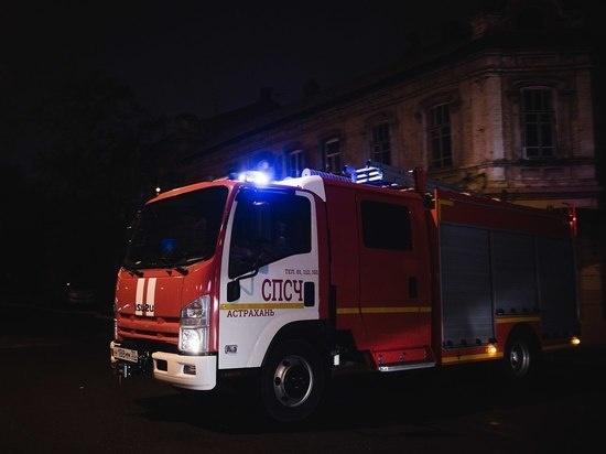 пожар в центре астрахани