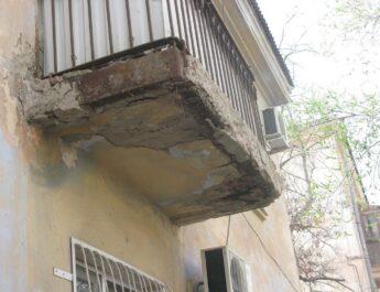аварийные балконы астрахань