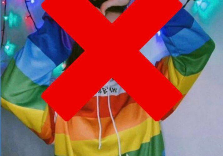 астраханцы просят запретить концерт