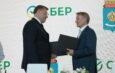 Сбер и правительство Астраханской области подписали соглашение