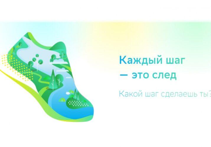 Зелёный Марафон впервые пройдет в Ахтубинске