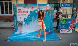 «РЕАЛ» принял участие вфестивале фотозон на Дне молодёжи