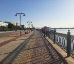 Астраханские фотолюбители могут принять участие вконкурсе от администрации
