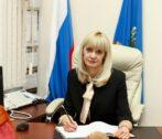 Елена Рязанова будет исполнять обязанности Председателя правительства Астраханской области