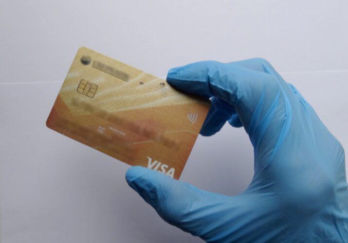 кража пластиковой карты