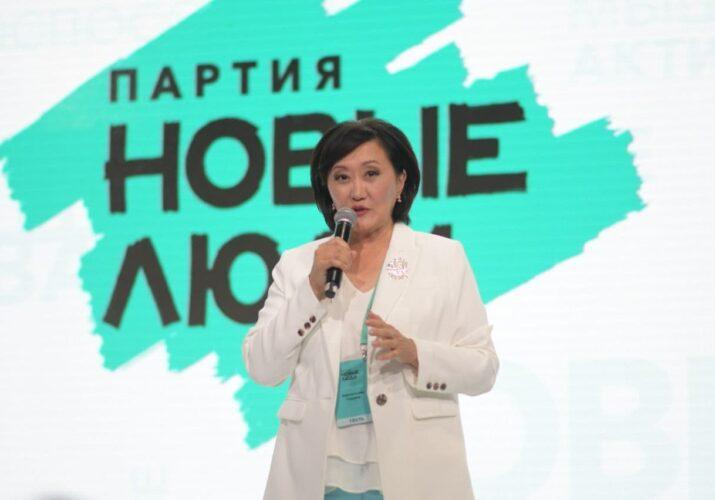 Алексей Нечаев и Сардана Авксентьева во главе общефедерального списка партии «Новые люди» в Госдуму
