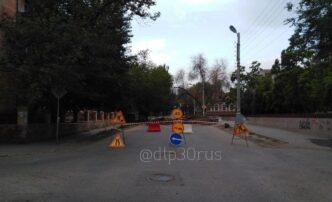 перекрыли улицу Мечникова Астрахань