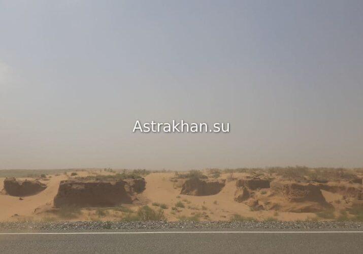 опустынивание астраханская область