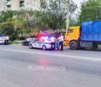 В Астрахани полицейские устроили погоню за нарушителем