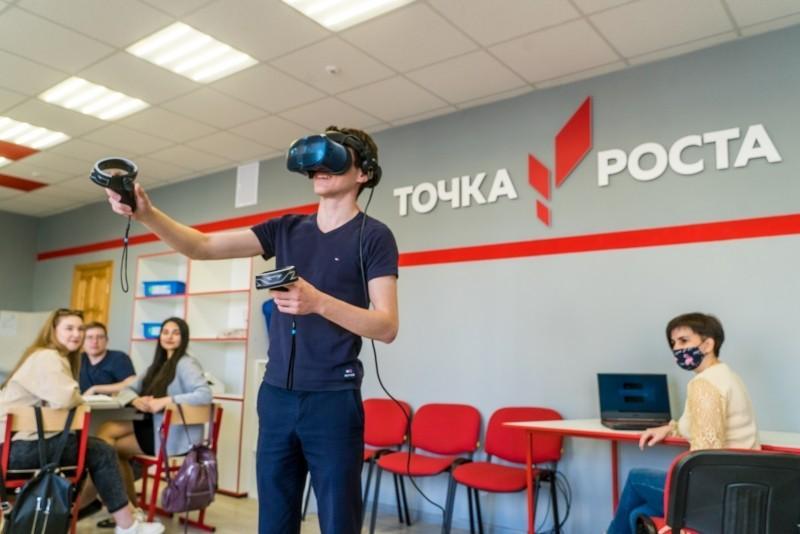 В Астрахани для детей откроют второй «Кванториум»
