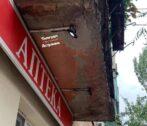 падает балкон