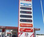 рост цен на бензин астрахань