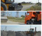 ремонт дорог в камызяке