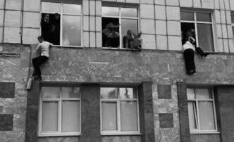 стрелок пермский университет