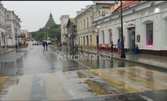 день города дождь астрахань