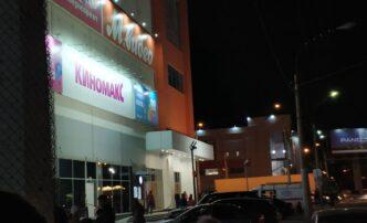 В Астрахани эвакуировали торговые центры «Ярмарка», «Три Кота» и «Алимпик»
