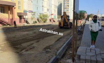 В Астрахани улицея №2 появится благоустроенный сквер, прогулочная зона ипарковка