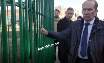 В Астрахани спортивные площадки будут оборудовать железным забором